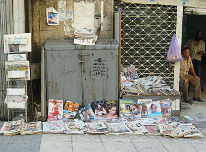 Navigating the Ever-Shrinking Space for Media in Egypt