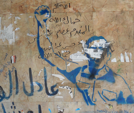 Media and the Afterlife of the Arab Uprisings
